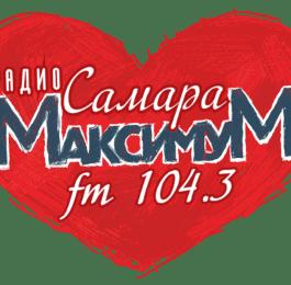 Самара Максимум логотип
