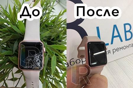 замена стекла на часах apple